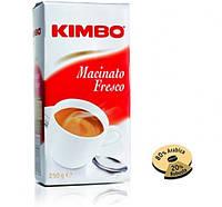 Кофе молотый KIMBO Macinato Fresco 250г.