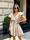 Хлопковое летнее платье с верхом на запах и расклешенной юбкой, на плечах воланы 17plt1164, фото 2