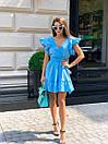 Хлопковое летнее платье с верхом на запах и расклешенной юбкой, на плечах воланы 17plt1164, фото 5
