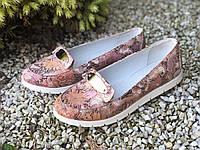 Туфлі жіночі з натуральної шкіри 39 роз.