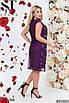 Сукня вечірня без рукав прямого фасону сітка+масло 48-50,52-54, фото 2