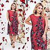 Сукня вечірня без рукав прямого фасону сітка+масло 48-50,52-54, фото 4