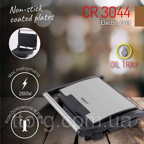 Электрический гриль panini тостер 2100W Camy Cr 3044
