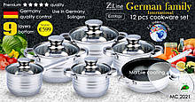 Набор кастрюль German Family Z-Line MC-2021 12 предметов