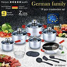 Набор посуды German Family GF-2022 + красные силиконовые ручки 19 предметов