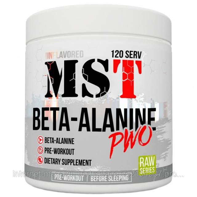 MST Sport Nutrition, Бета аланин Beta Alanine PWO, 300 грамм