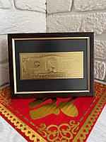 Картина 2$ доллара - денежный талисман, материальное благополучие