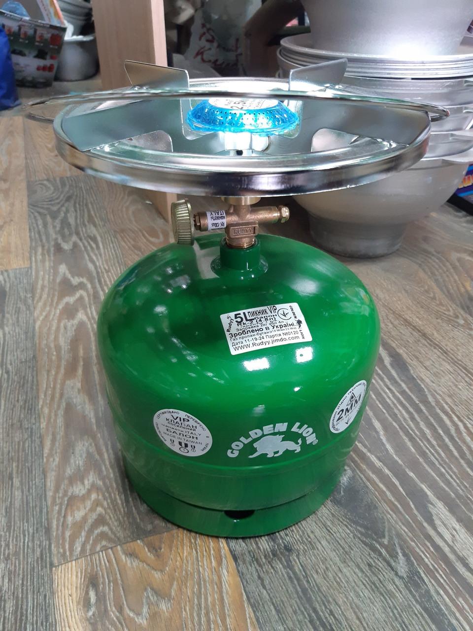 Портативная газовая печка  5л,Италия усиленный