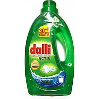Пральний гель 31 прання Суперконцентрат Dalli Activ