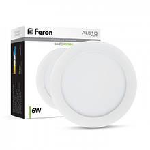 Светодиодный светильник Feron AL510 6W