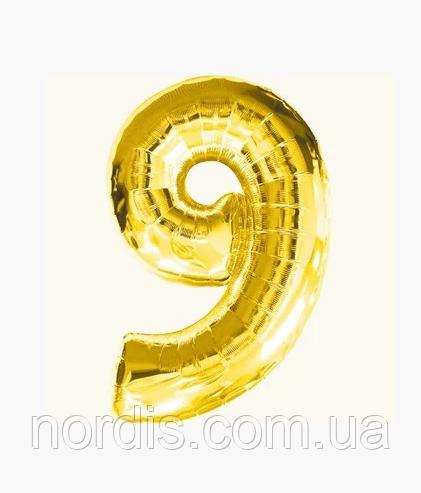 Шар цифра 9 фольгированный золото 70 см.