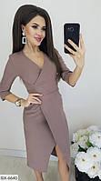 Красивое деловое женское платье за колено на запах с рукавом три четверти арт 185