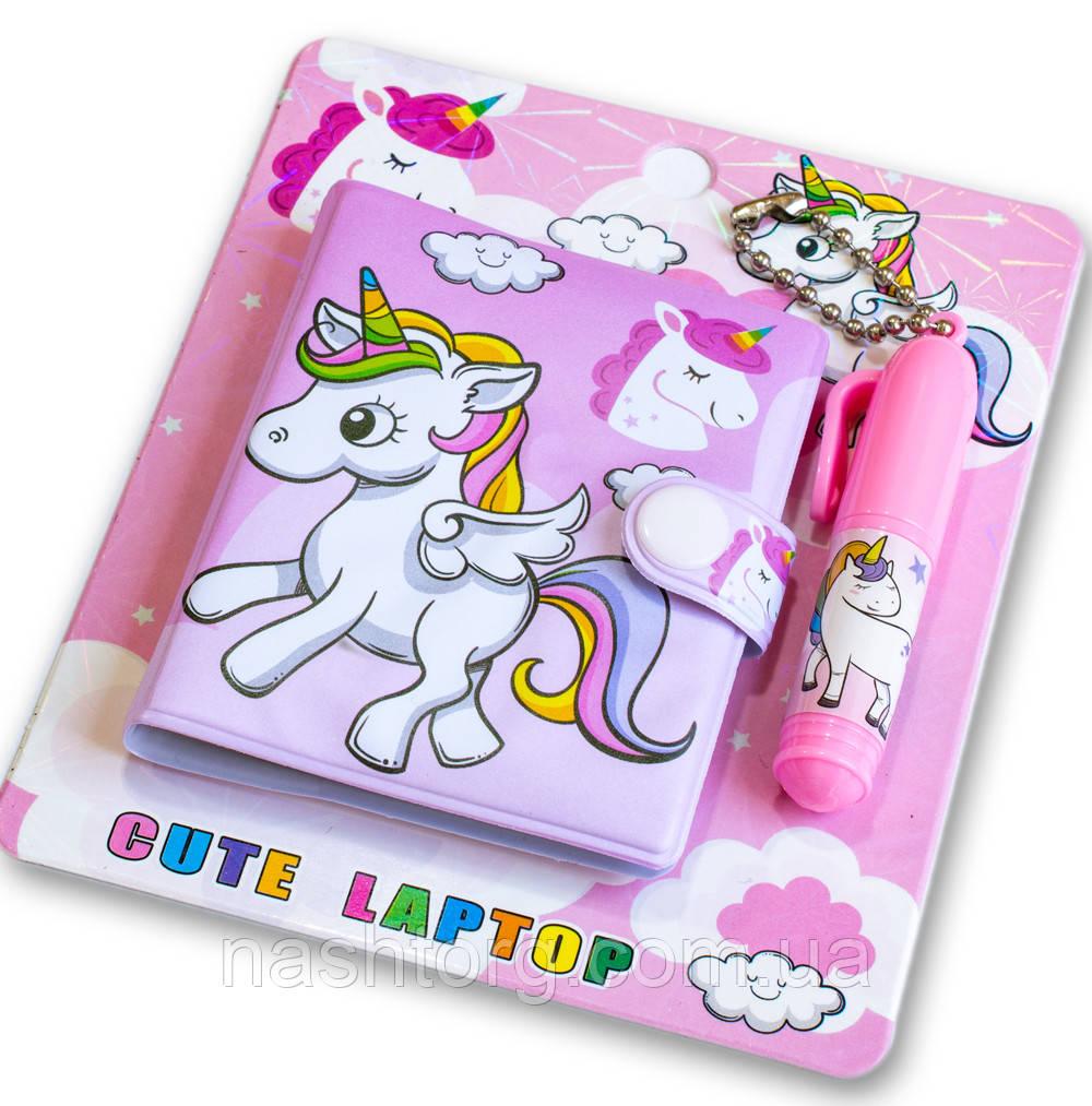Блокнотик для девочек - крутой набор блокнот и ручка для детей - Розовый, Единорог