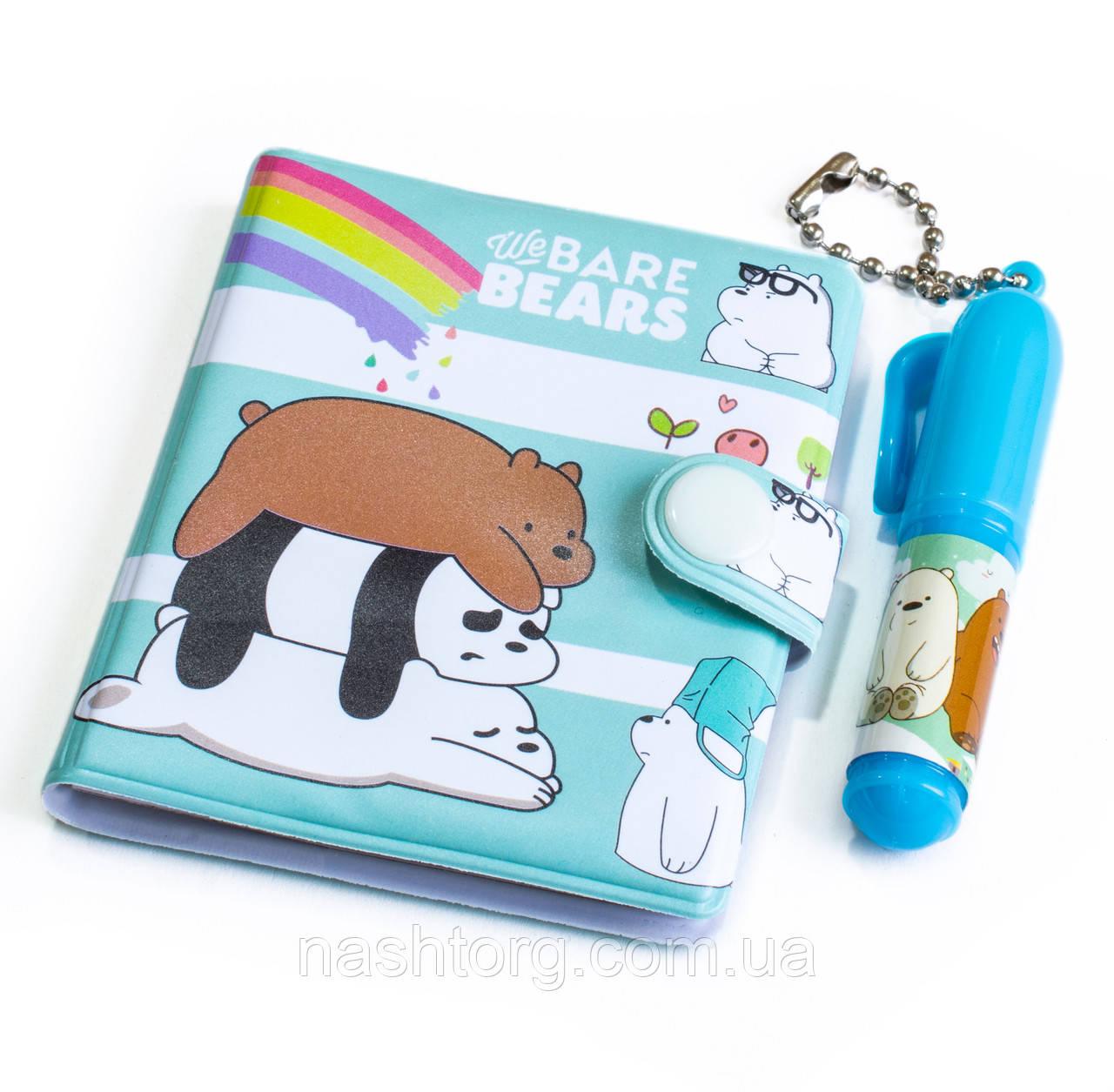 Блокнот для девочки (медведи, бирюза) детский маленький блокнотик + маленькая ручка, набор для детей