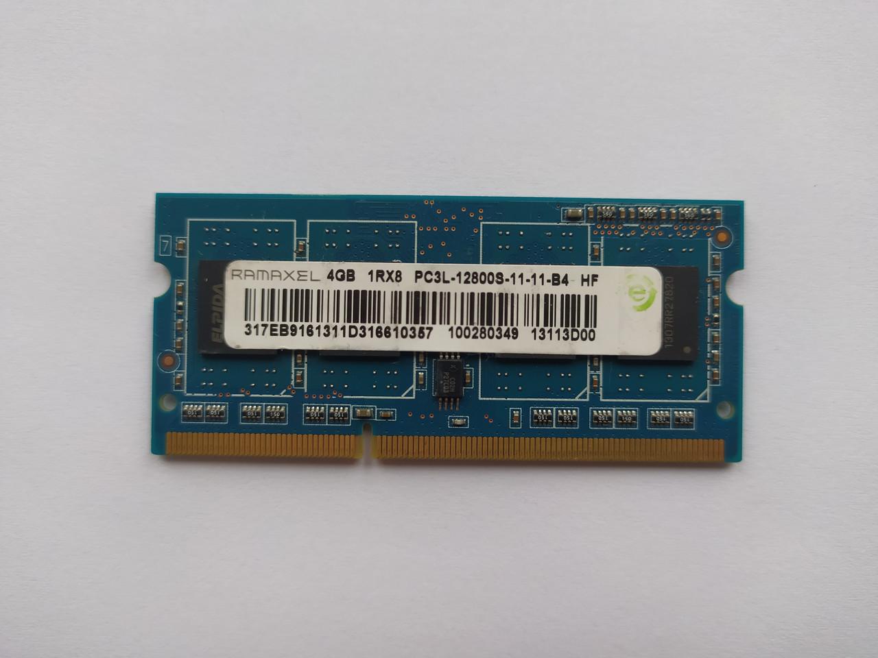 Оперативная память для ноутбука SODIMM Ramaxel DDR3L 4Gb 1600MHz PC3L-12800S (RMT3170EB68F9W1600) Б/У