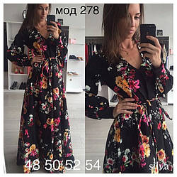 Длинное платье пд278