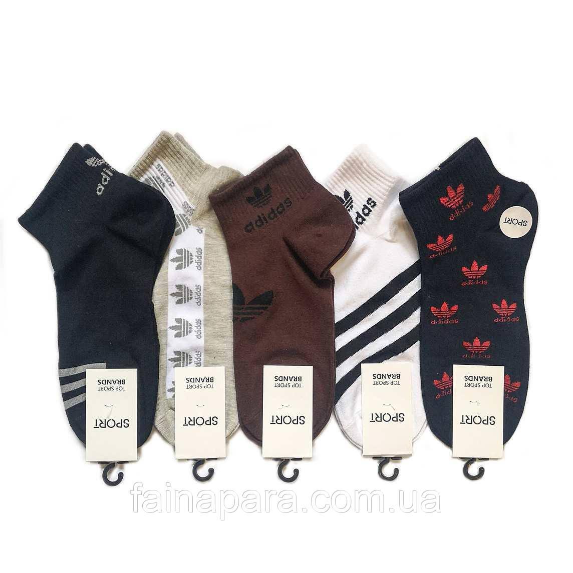 Мужские короткие носки Адидас