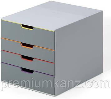 Бокс для документів з висувними ящиками VARICOLOR® 4