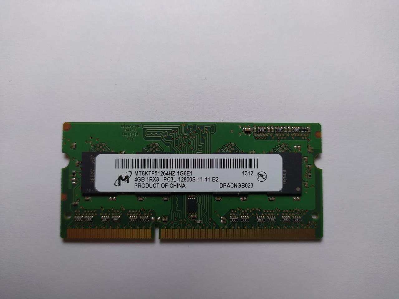 Оперативная память для ноутбука SODIMM Micron DDR3L 4Gb 1600MHz PC3L-12800S (MT8KTF51264HZ-1G6E1) Б/У