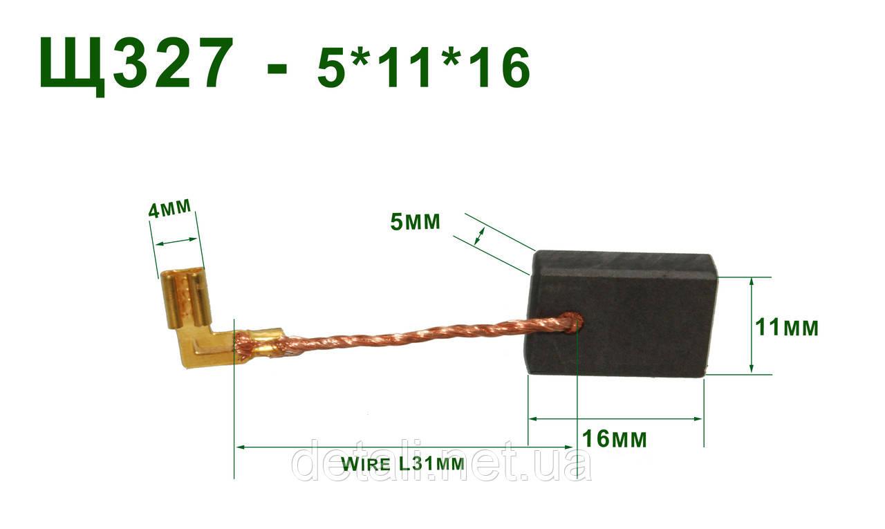 Щітки Makita CB-318 VJ Parts 5х11х16 кутова клема вихід ззаду матові аналог 191978-9
