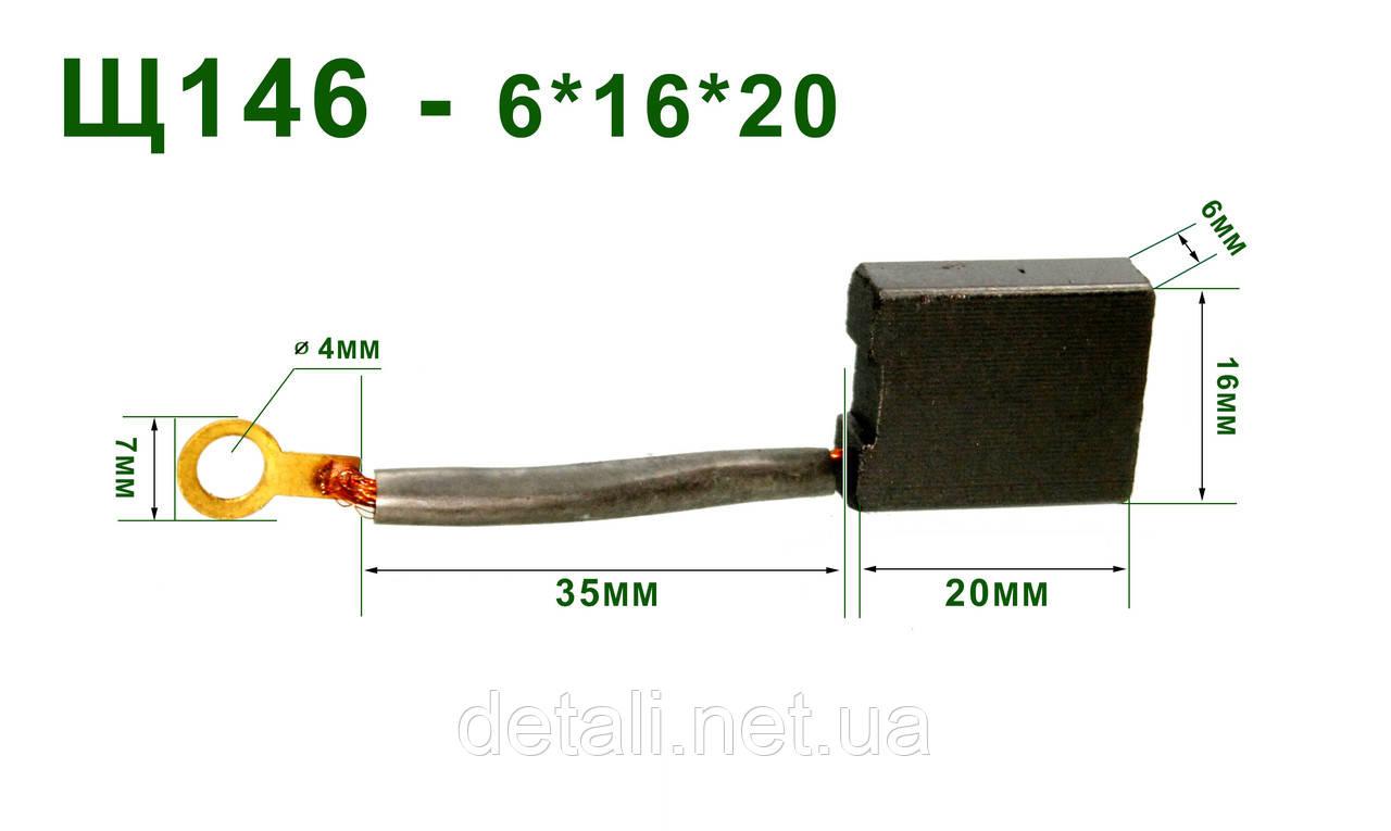 Щітки 6х16 кільце зелений повідець