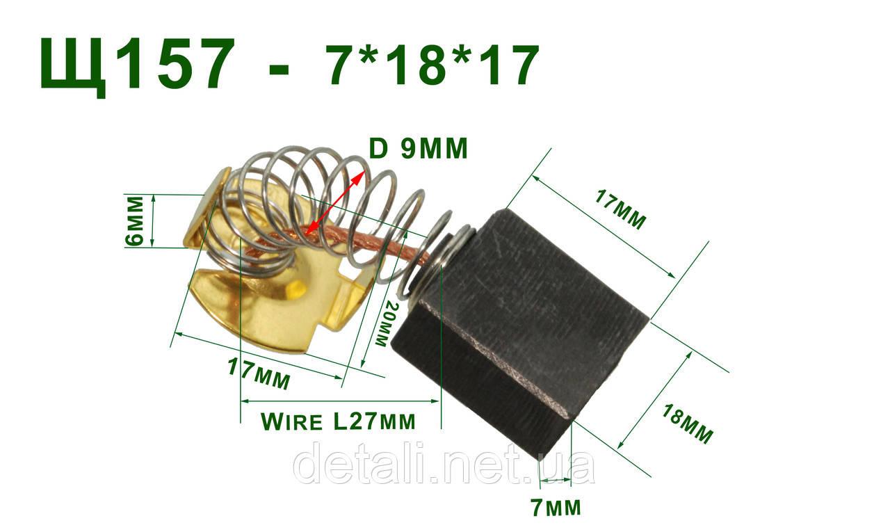 Щітки Makita CB-203 7х18 аналог 191953-5