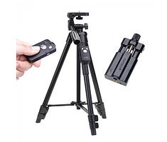 Штатив професійний для телефону, камери і фотоапарата VCT-5208 UTM з bluetooth пультом