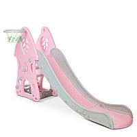 Детская игровая Горка для спускания с баскетбольным кольцом серо-розовый цвет