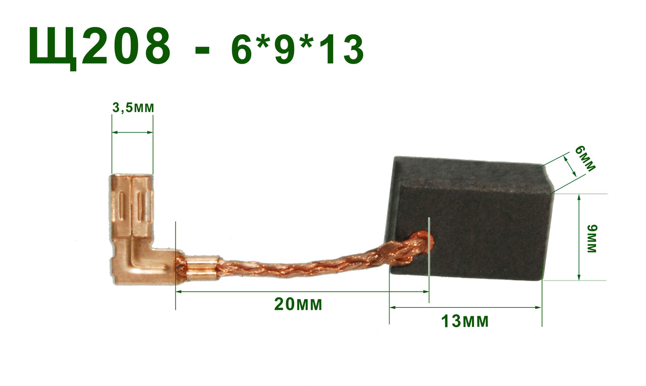 Щітки Makita CB-459 оригінал 6х9 194722-3