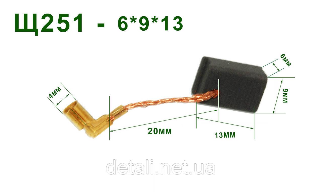 Щетки Makita CB-459 6х9 аналог 194722-3