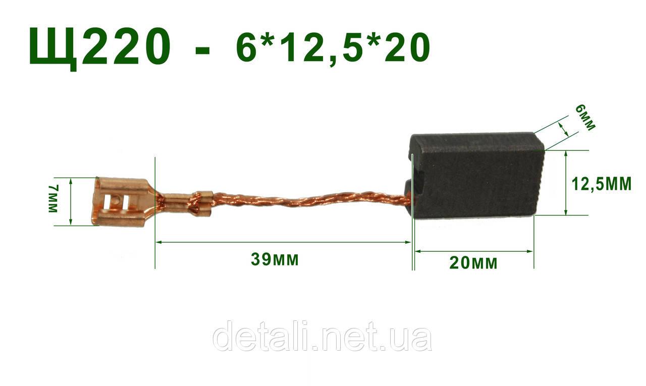 Щетки 6х12,5 фиолент оригинал (пара) ИДФР685234008И
