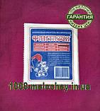 Барвник для одягу фантазія Малиновий. (10 гр) на 1 кг тканини., фото 2