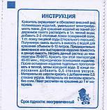 Барвник для одягу фантазія Малиновий. (10 гр) на 1 кг тканини., фото 4