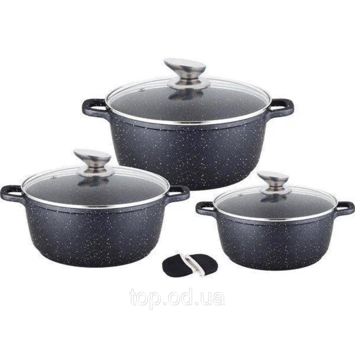 Набор посуды для пищи Kamille из литого алюминия  7 предметов для индукции