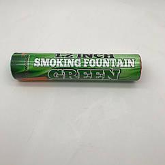 Дым цветной - Зеленый