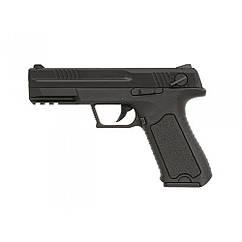 Пистолет CM.127 - Black, Cyma