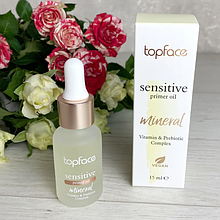Масло-праймер для лица Top Face Sensitive Primer Oil Mineral Vitamin Prebiotic Complex Vegan PT564 15 мл