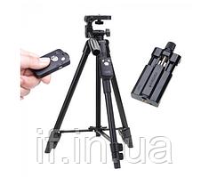 Штатив професійна телефону, камери і фотоапарати VCT-5208 UTM з пультом bluetooth
