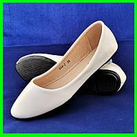 .Балетки Белые Мокасины Женские Туфли (размеры: 36,37,38,39,40,41) - 05-2