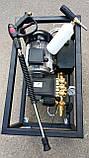 Апарат високого тиску Alliance 15/25 , 250бар 900 ч. л., фото 3