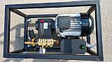 Аппарат высокого давления Alliance 15/25 , 250бар 900 л.ч., фото 2