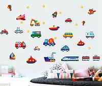 """Интерьерная виниловая наклейка на стену в детскую комнату """"Транспорт, машинки 1112"""""""
