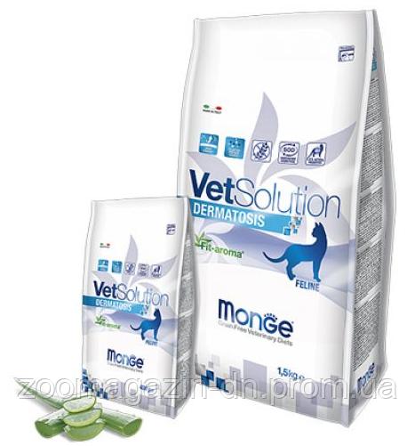 Monge VetSolution Cat Dermatosis, диета для кошек Дерматозис, уп. 1.5 кг