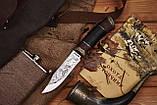 Нож охотничий Волкодав (кожа), фото 5