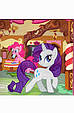 Мой маленький пони.Моя первая книжка-мозаика  ., фото 3
