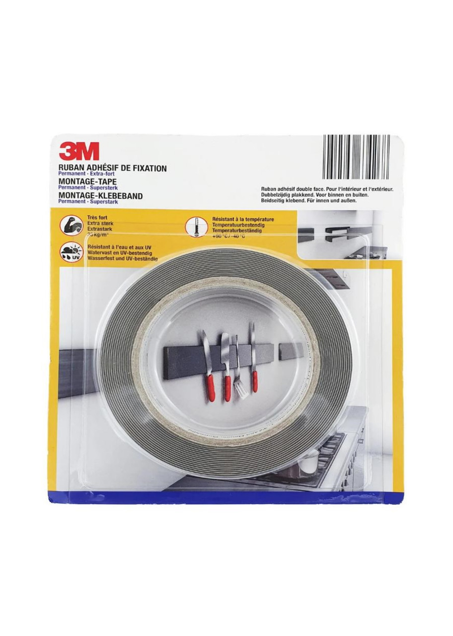 Клейка стрічка двостороння 3M 5м/1,9 см Сірий