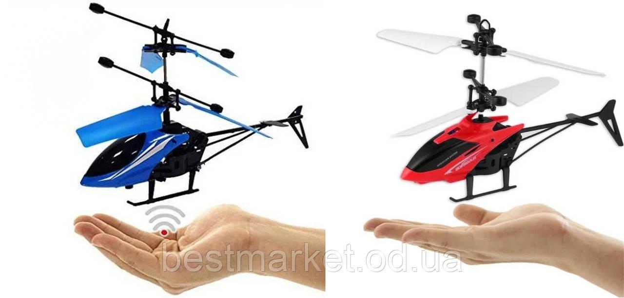 Іграшка Літає Вертоліт Induction Aircraft 8088 Червоний і Синій