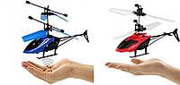 Игрушка Летающий Вертолет Induction Aircraft 8088 Красный и Синий, фото 1