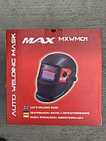 Маска зварника Max  MXWM01  (хамелион)