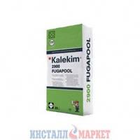 Затирка влагостойкая для швов Kalekim FUGAPOOL 2921 20 кг